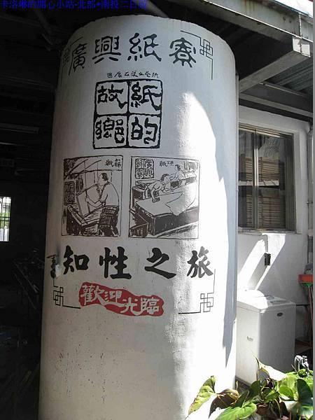 CAP-1021027-廣興紙竂-C (27)