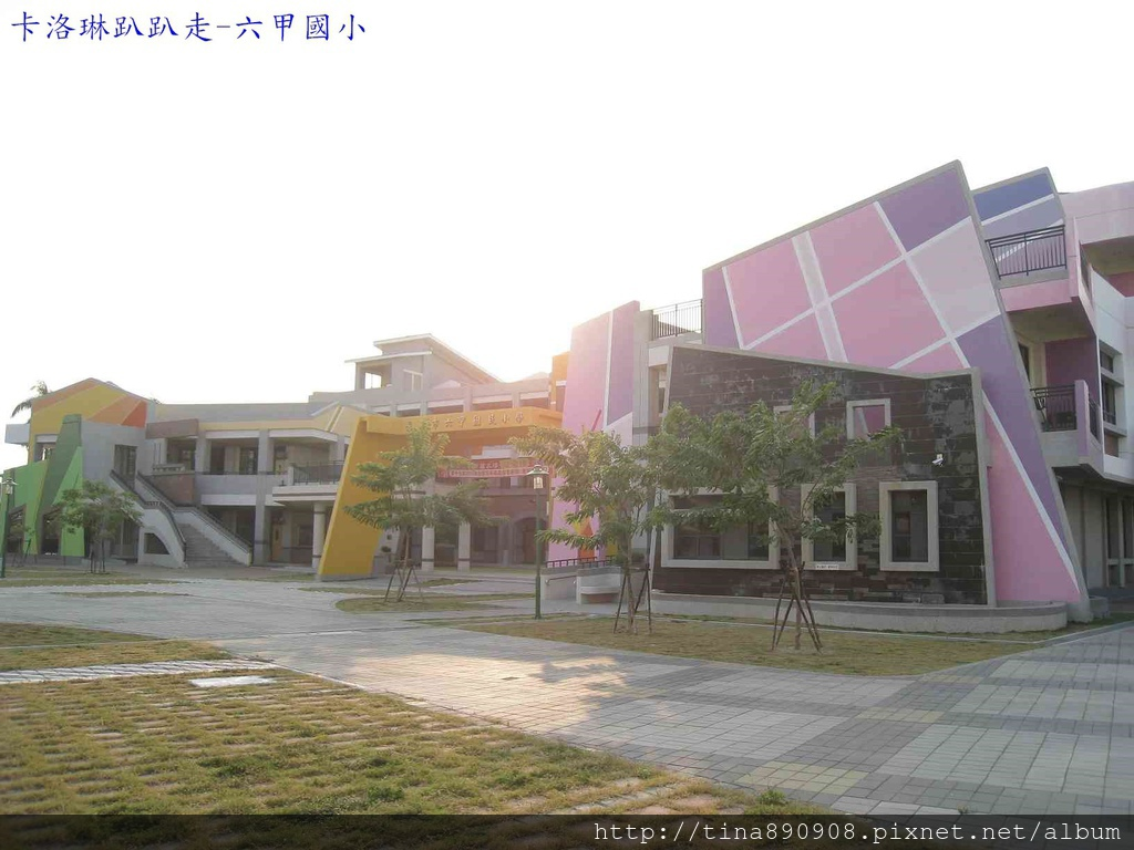 1021201-六甲國小 (23).jpg