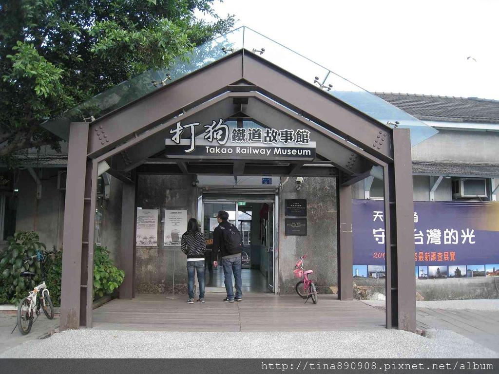 3-鐵道故事館 (10)