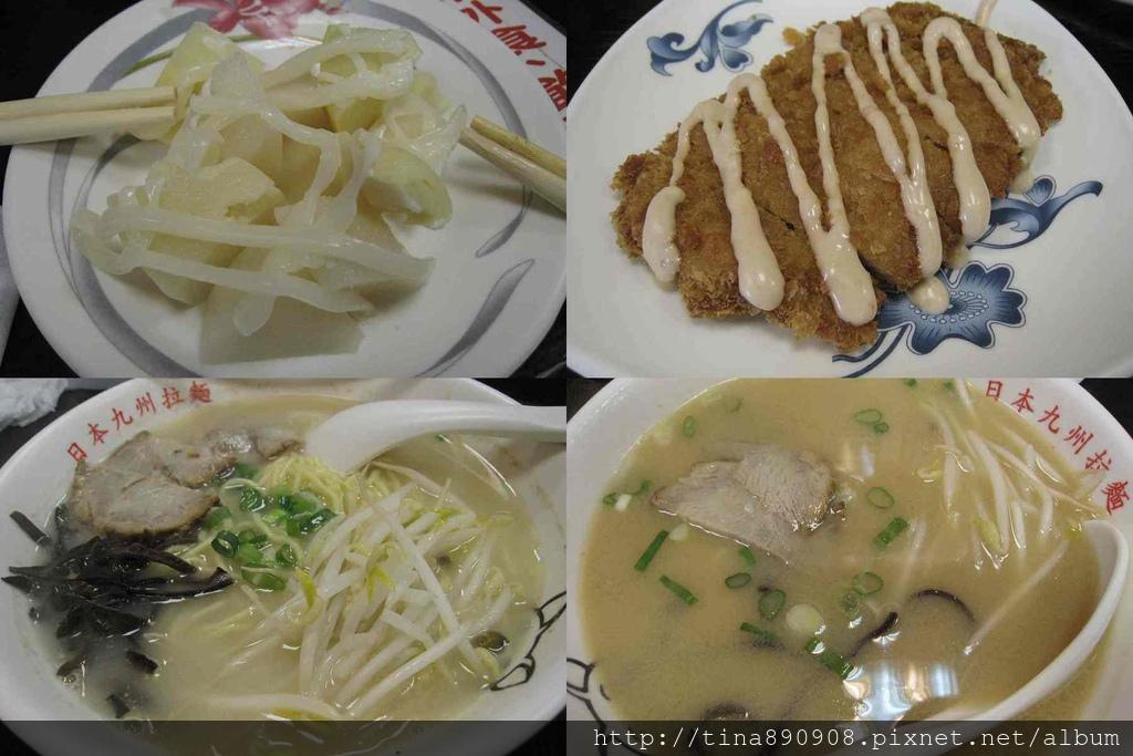 第一天午餐-日本九州拉麵-2