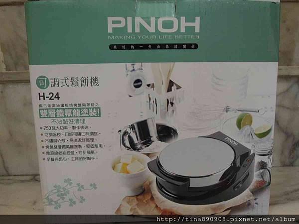1040913-鬆餅DIY (1).jpg