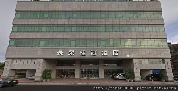1040425-長榮桂冠酒店 (16)