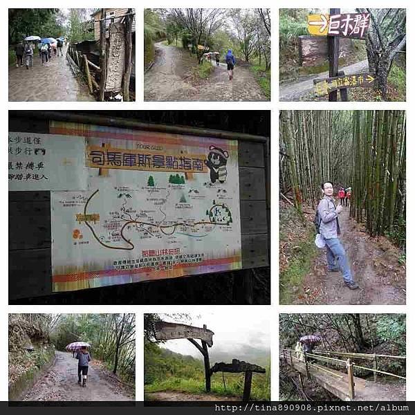 1051008-三星登山社-新竹-司馬庫斯-DAY-2 (9)-司馬庫斯巨木步道-登山口.jpg