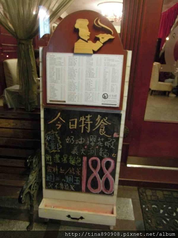 1051115-皮耶諾部門聚餐 (76).jpg