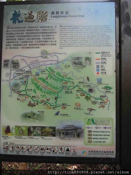 1051030-雲林-林內-龍過脈步道-1-濟公廟出發-4.jpg