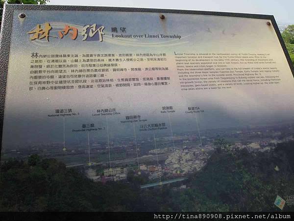 1051030-雲林-林內-龍過脈步道-1-濟公廟出發-7 (2).jpg