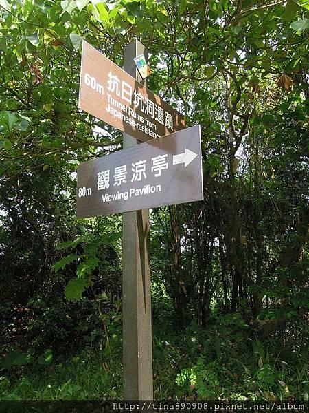1051030-雲林-林內-龍過脈步道 (92).jpg