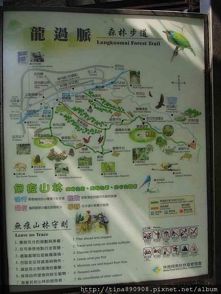 1051030-雲林-林內-龍過脈步道 (144)