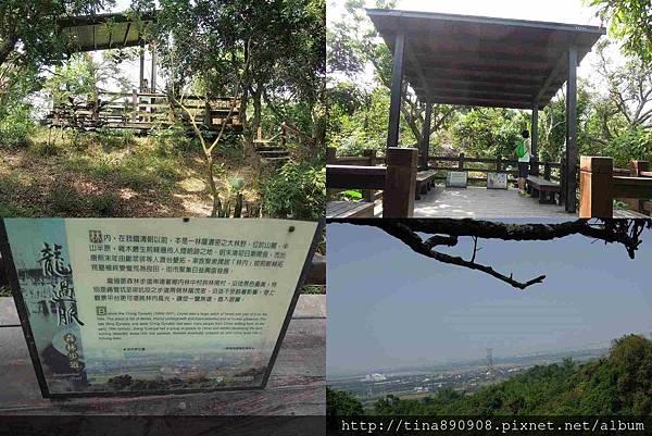 1051030-雲林-林內-龍過脈步道 (161)-1.jpg