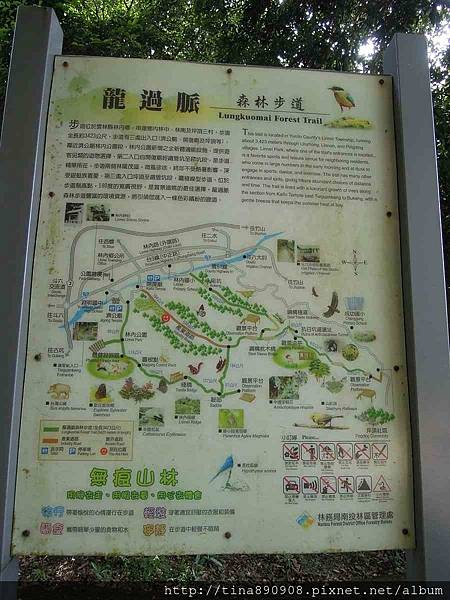 1051030-雲林-林內-龍過脈步道 (179).jpg