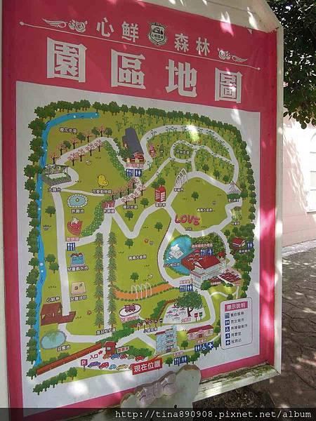 1051021-SS員旅-淡水線-DAY1-2-心鮮森林莊園 (3)-入口處.jpg