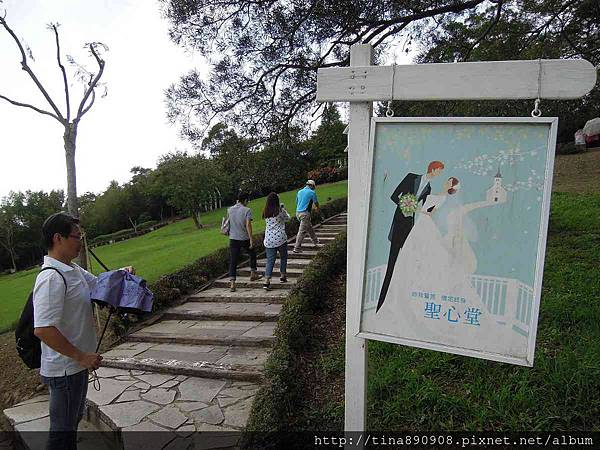 1051021-SS員旅-淡水線-DAY1-2-心鮮森林莊園 (12)-聖心堂.jpg