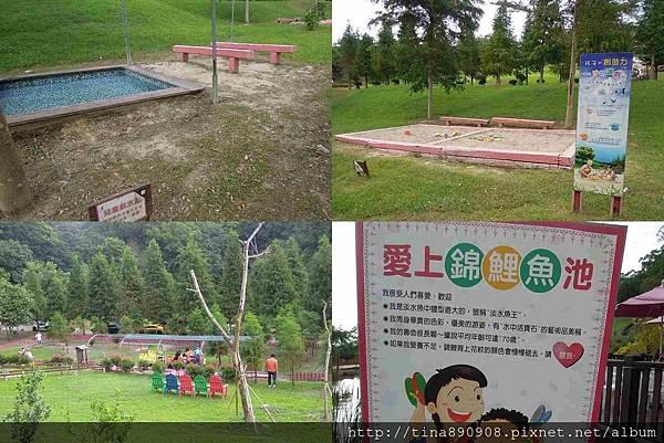 1051021-SS員旅-淡水線-DAY1-2-心鮮森林莊園-(93)-兒童遊戲區.jpg