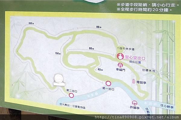 1051021-SS員旅-淡水線-DAY1-2-心鮮森林莊園- (21)-竹林步道-路線圖