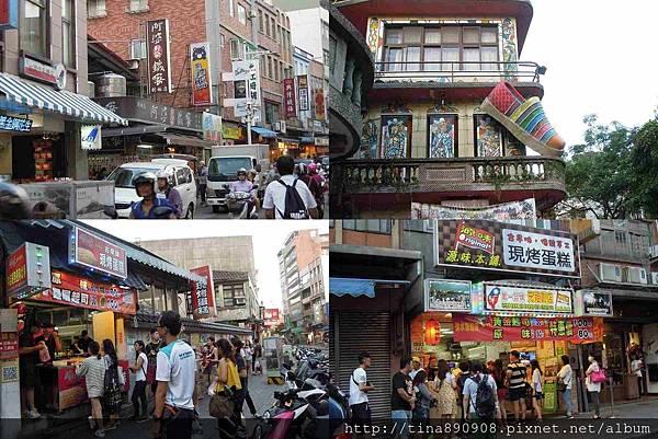 1051021-SS員旅-淡水線-DAY1-3-淡水老街-U-BIKE (2)-1.jpg