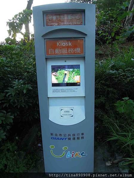 1051021-SS員旅-淡水線-DAY1-3-淡水老街-U-BIKE (27).jpg