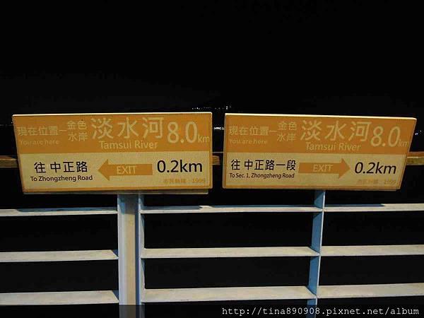 1051021-SS員旅-淡水線-DAY1-4-漁人碼頭 (2).jpg