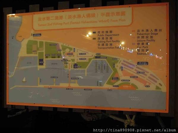 1051021-SS員旅-淡水線-DAY1-4-漁人碼頭 (10).jpg
