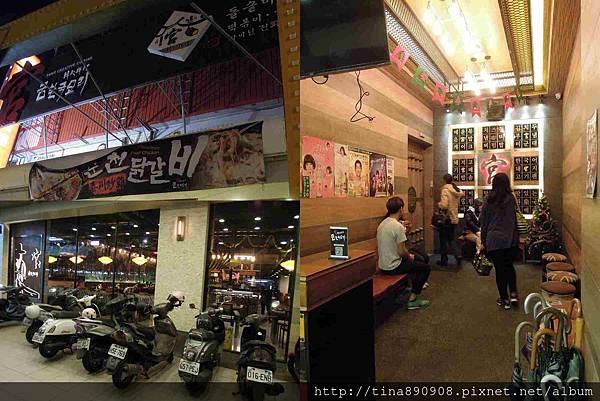 1051220-宮韓式料理 (1)-1.jpg