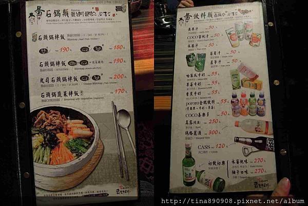 1051220-宮韓式料理 (8)-MENU-1.jpg