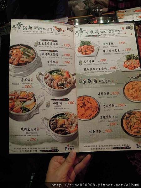 1051220-宮韓式料理 (10)-MENU.jpg