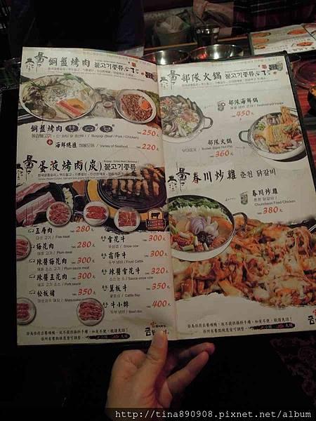 1051220-宮韓式料理 (11)-MENU.jpg