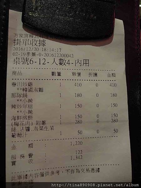 1051220-宮韓式料理 (17).jpg