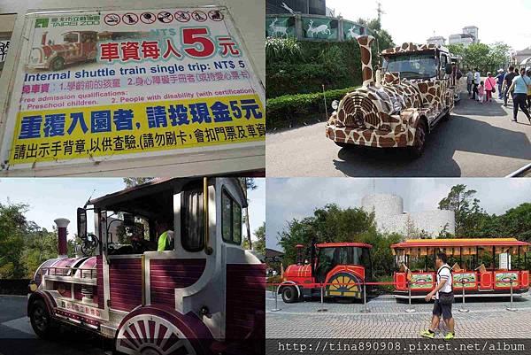 1051021-SS員旅-淡水線-DAY2-2-木柵動物園 (1)-遊園車1.jpg