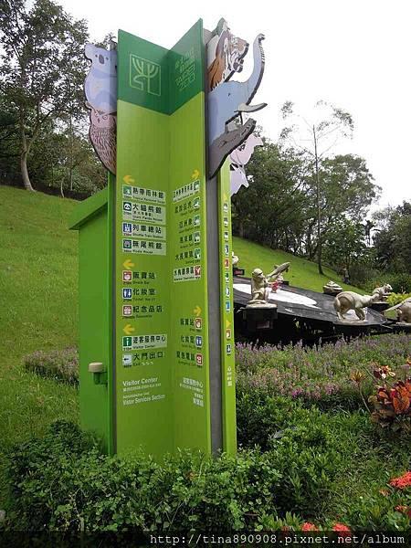 1051021-SS員旅-淡水線-DAY2-2-木柵動物園 (95).jpg