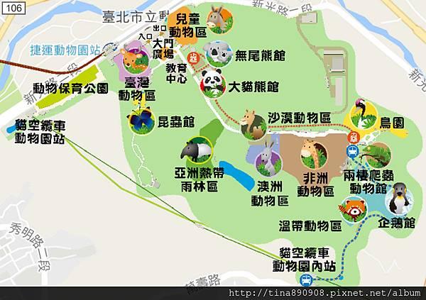 1051021-SS員旅-淡水線-DAY2-2-木柵動物園 (13)-全區地圖.jpg