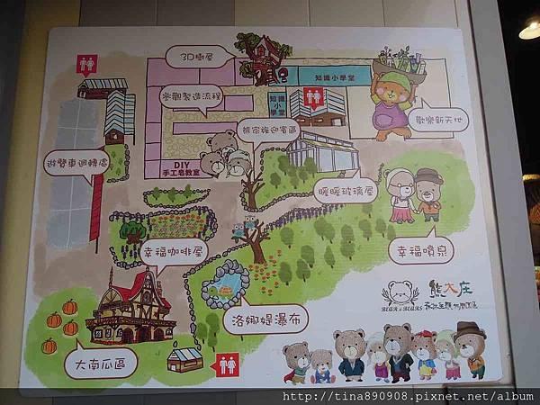 1051021-SS員旅-淡水線-DAY2-3-熊大庄觀光工廠(25).jpg