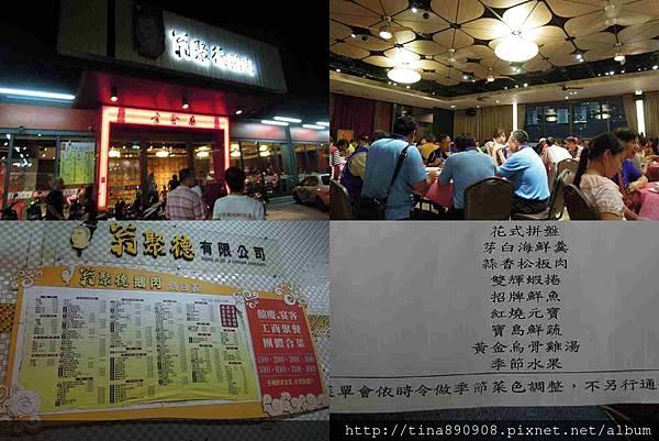 1051021-SS員旅-淡水線-DAY1-亞太飯店 (2).jpg