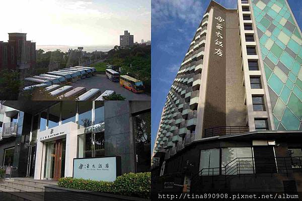 1051021-SS員旅-淡水線-DAY1-亞太飯店 (4).jpg