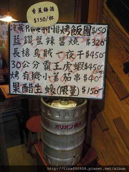 1060218-辦公室小春酒-小方舟 (4).jpg