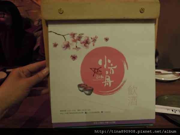 1060218-辦公室小春酒-小方舟 (13).jpg