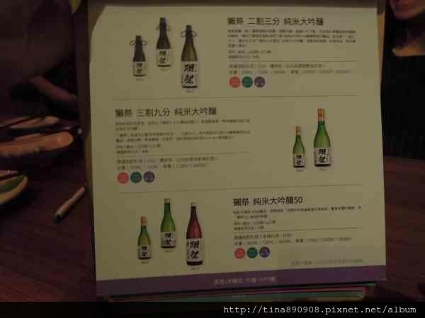 1060218-辦公室小春酒-小方舟 (14).jpg
