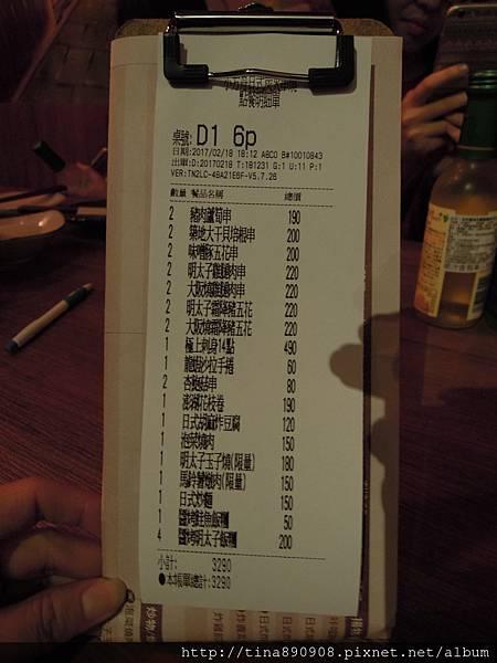 1060218-辦公室小春酒-小方舟 (18)