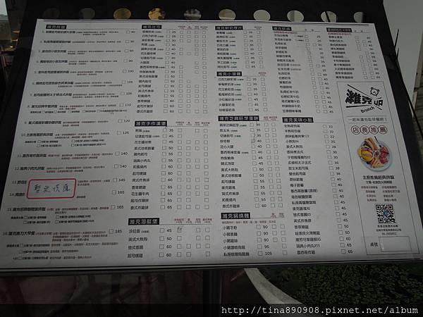 1060222-濰克早午餐-崇善店 (5).JPG