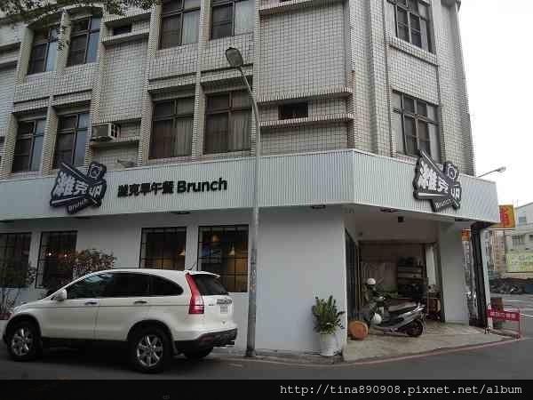 1060222-濰克早午餐-崇善店 (2).jpg