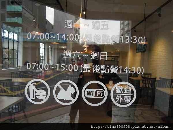 1060222-濰克早午餐-崇善店 (4).jpg