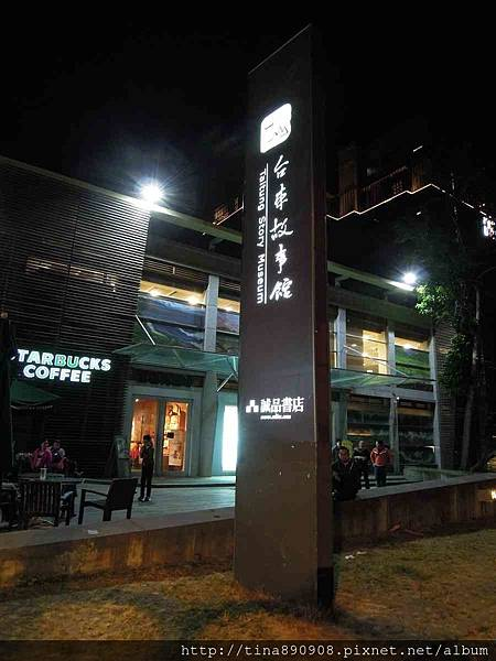 1060203-台東3天2夜-DAY1-8-鐵花村夜間市集 (26).jpg