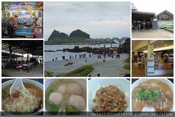 1060203-台東3天2夜-DAY2-3-三仙台-小吃區 (2)-2.jpg