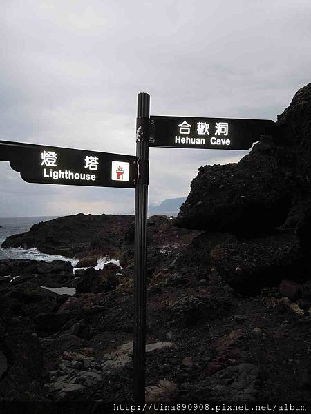 1060203-台東3天2夜-DAY2-3-三仙台 (67)-合歡洞.jpg