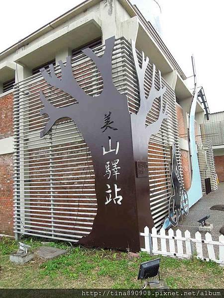 1060203-台東3天2夜-DAY2-5-成功花海 (24).jpg