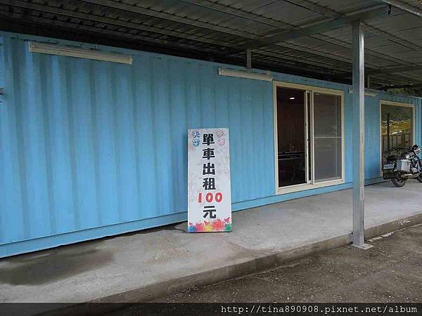 1060203-台東3天2夜-DAY3-2-嘉蘭天空步道 (5).jpg