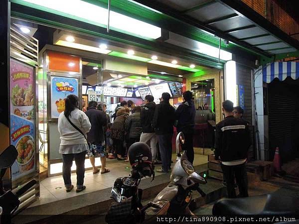 1060219-晚餐-丹丹漢堡-仁德店1 (1).jpg