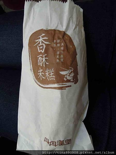 1060226-丹丹漢堡-香酥米糕29 (1).jpg