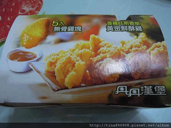 1060324-丹丹漢堡 (4)-黃金鮮酥雞.jpg