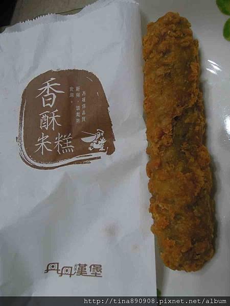 1060324-丹丹漢堡 (12)-香酥米糕29.jpg