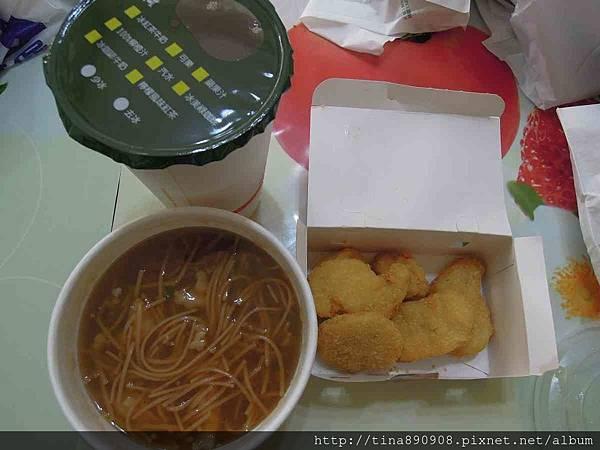 丹丹漢堡-3號餐-1060226晚餐 (2).jpg